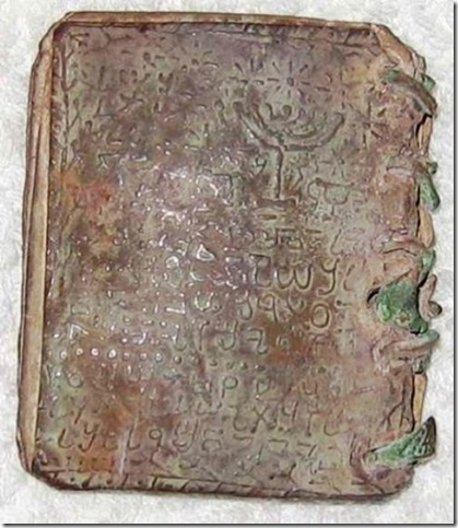 Jordon Lead Codices menorah
