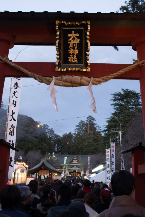 Osaki_Shrine_New_Year_Japan