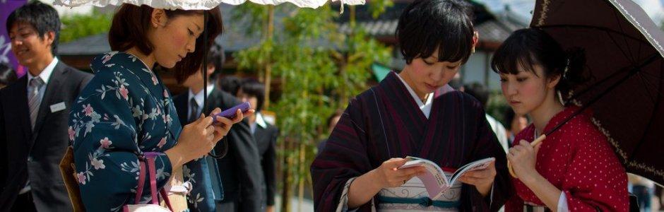 Difference Between Kimono and Yukata   Japan Fashion