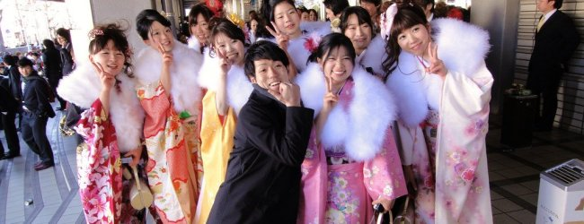 Coming of Age Day (Seijin No Hi) Ceremony | Japanese Holidays