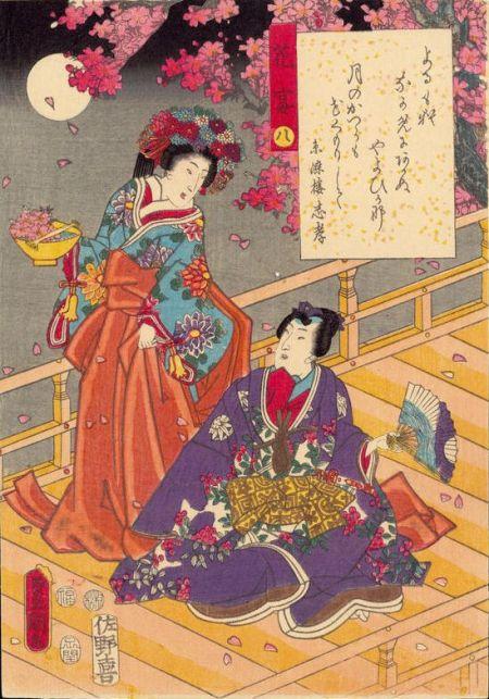 Hanami_History_Japan