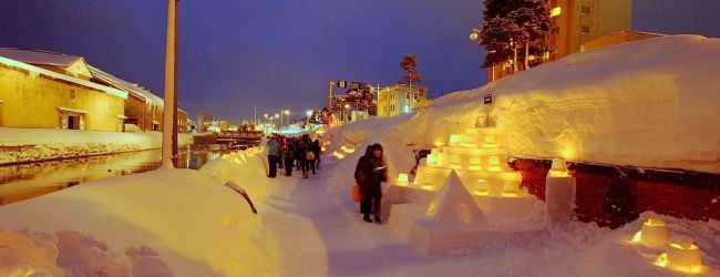 Otaru Snow Light Path Festival 2020