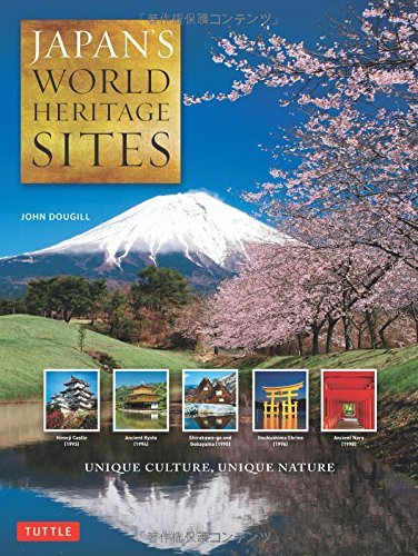 japan_world_heritage_sites_book