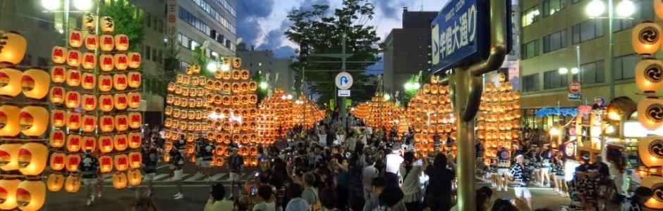 Akita Kanto Matsuri 2020 (Kanto Festival)