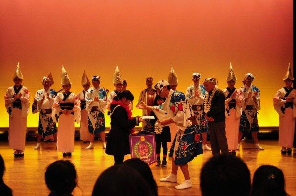 awa_odori_kaikan_tokushima