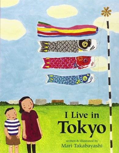 i_live_in_tokyo_book