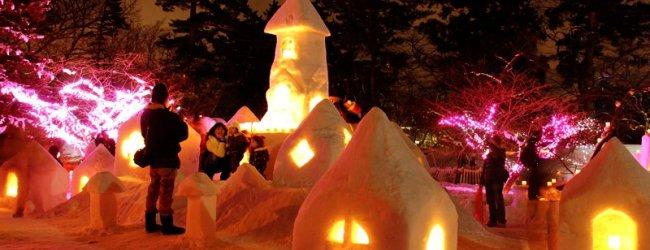 Hirosaki Castle Snow Lantern Festival 2021 | Visit Aomori