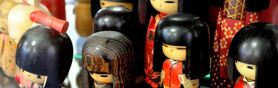Kokeshi: Traditional  Japanese Dolls from Tohoku