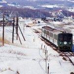 ryuhyo_norokko_train_abashiri_hokkaido