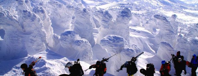 10 Fabulous Things to do in Aomori in Winter