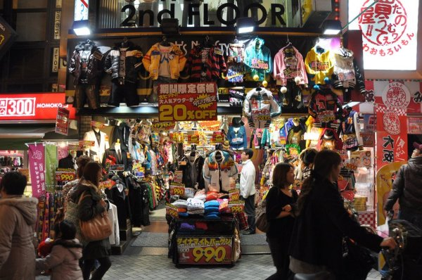 shopping_store_dotonbori
