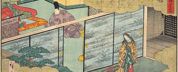 10 Japanese Classic Books to Read