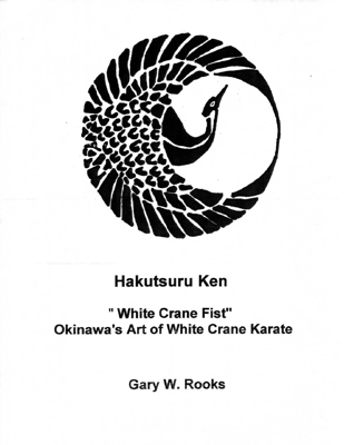 Gary-Rooks-Hatkutsuru-Cover