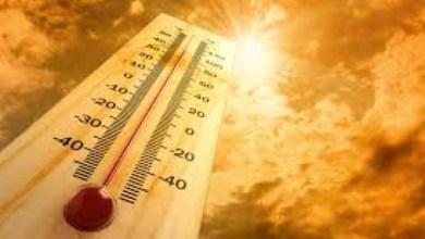 ارتفاع شديد في درجات حرارة الاثنين