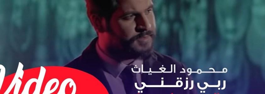 تحميل اغنية خلاني اطير بلا جنح يمة شحلو عطره