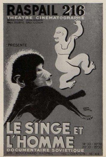 Une affiche de John Towe (Cinémagazine août 1933)