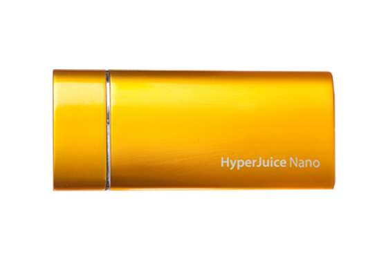 Batterie HyperJuice Nano 1800 mAh iPhone Gold