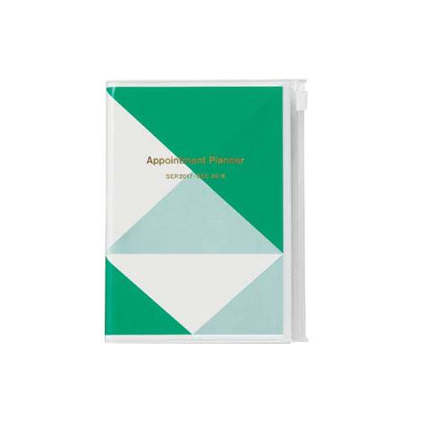 Agenda 2018 Geometric A6 vert Mark's