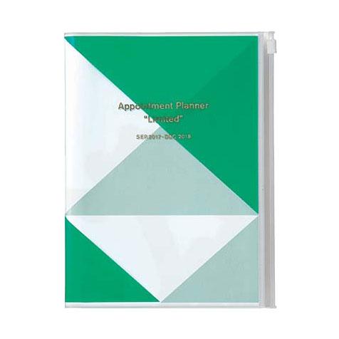 Agenda 2018 Geometric A5 vert Mark's