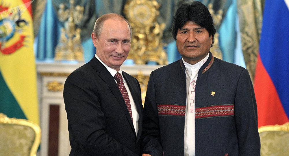 bolivia rusia