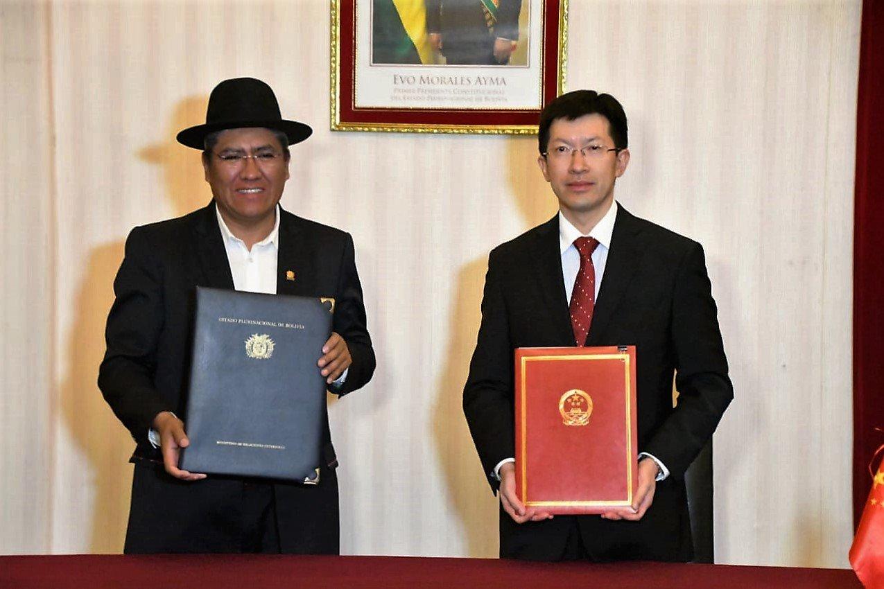 Bolivia y China