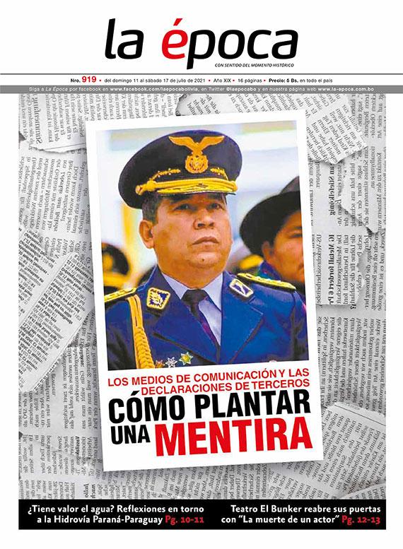 E-cover
