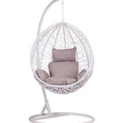 Swing Egg Chair Uk Hanging Pier One White Rattan Weave Patio Garden