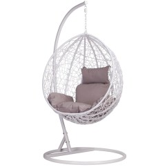 Egg Swing Chair Vinyl Folding White Rattan Weave Patio Garden Hanging
