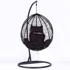 Hanging Egg Chair Uk Best Chairs Geneva Glider Reviews Rattan Black Swing Weave Patio Garden