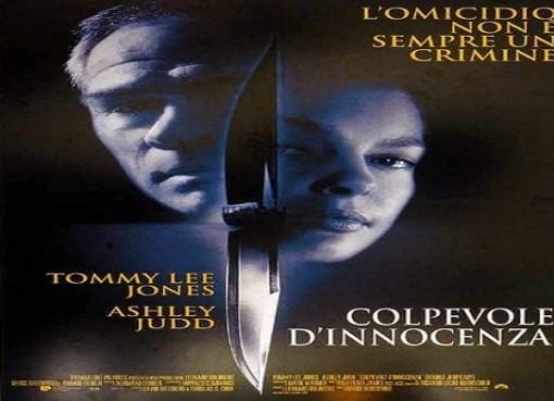 film colpevole d'innocenza