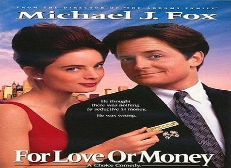 film-amore-con-interessi