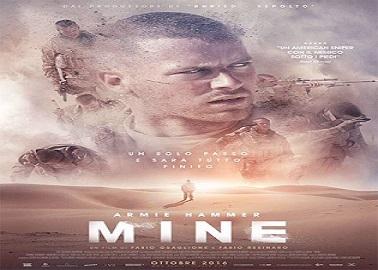 film mine