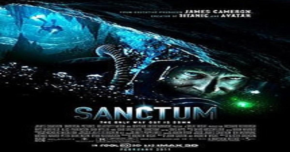 film sanctum