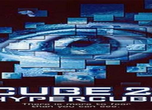 film cube 2