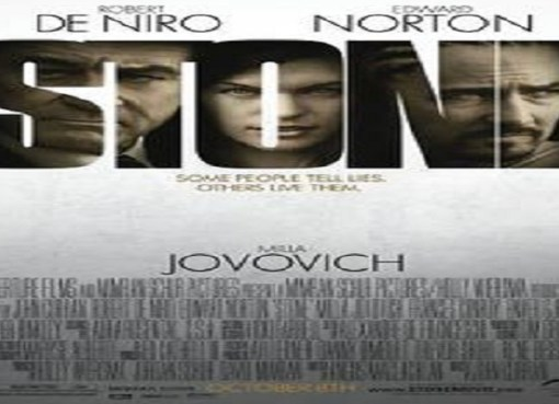 film stome