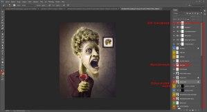 Photoshop cours 002_Organiser les calques
