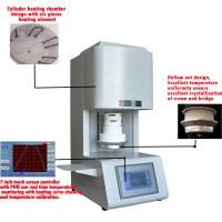zirconia sintering furnace-The best lab furnace manufacturer
