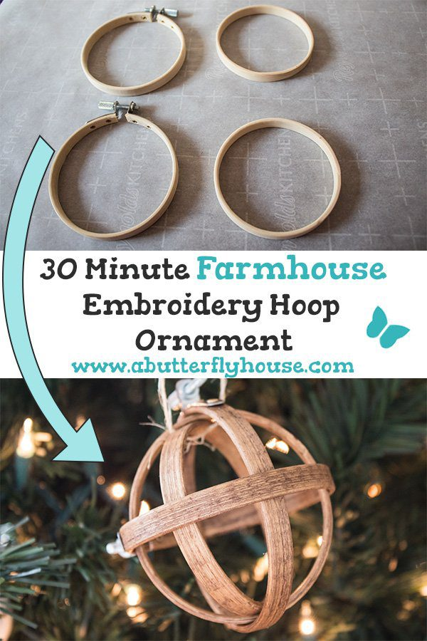 Quick & Easy Farmhouse Embroidery Hoop Ornament before and after image