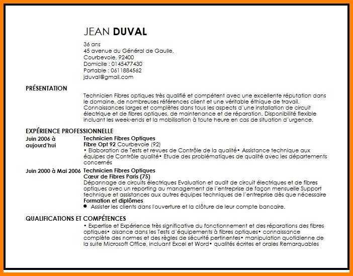 cv employe administratif debutant