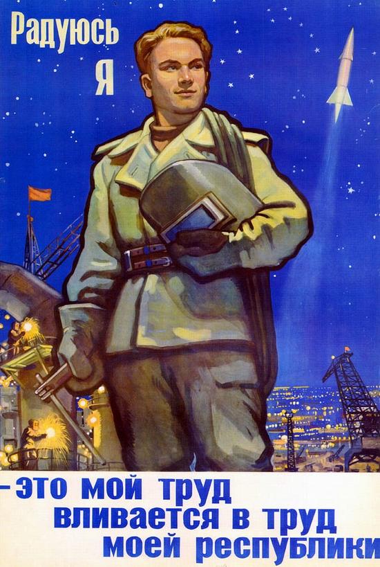 Conquest Conquest 03 Soviet space propaganda and Soviet propaganda spatial