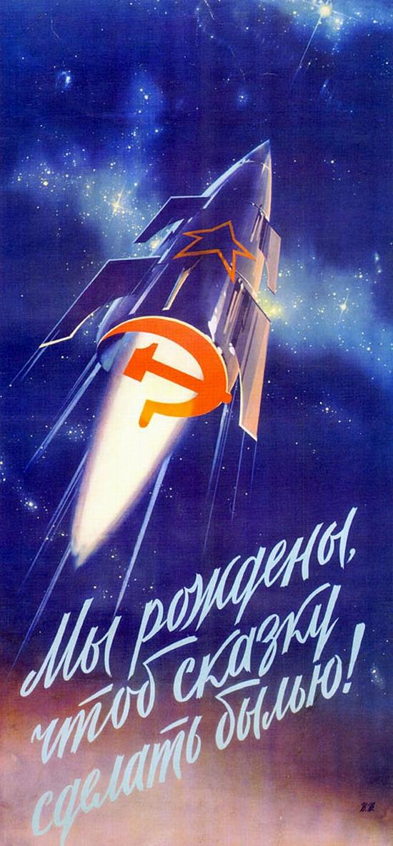 Conquest Conquest 04 Soviet space propaganda and Soviet propaganda spatial