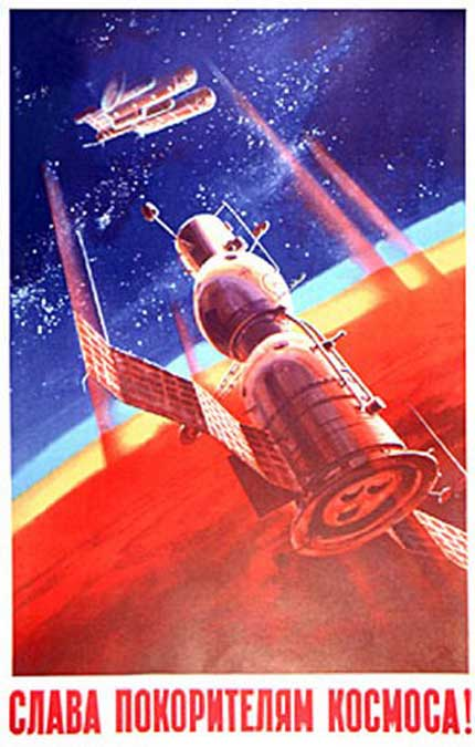 Conquest Conquest 11 Soviet space propaganda and Soviet propaganda spatial