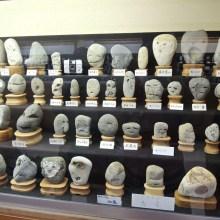Le musée japonais des pierres qui ressemblent à des visages