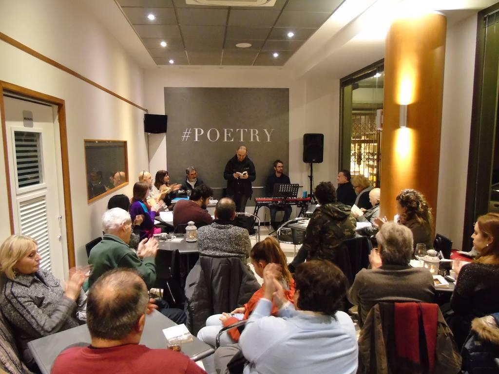 Presentazione dell'Antologia di Laboratori Poesia 13