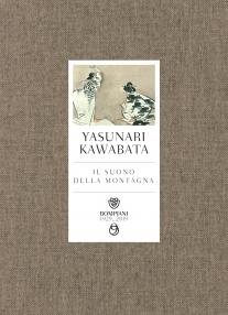 Il suono della montagna Book Cover