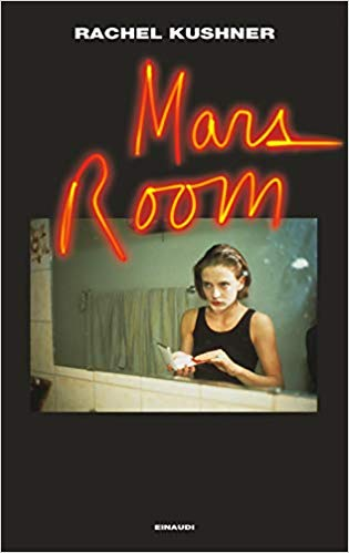 MARS ROOM Book Cover