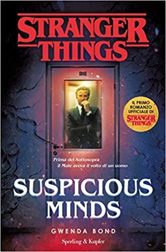 SUSPICIOUS MIND Book Cover