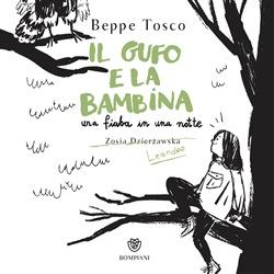 IL GUFO E LA BAMBINA Book Cover