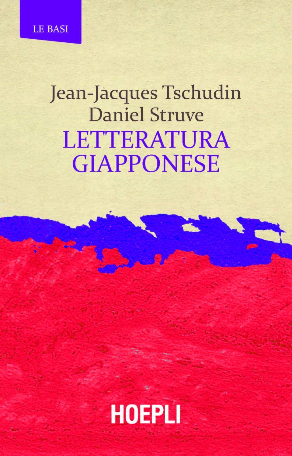 Letteratura Giapponese Book Cover