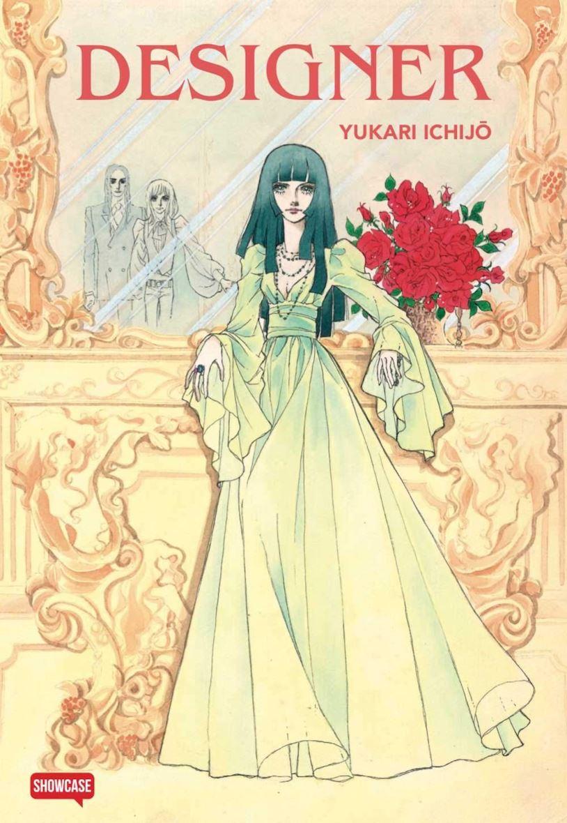 Designer Book Cover
